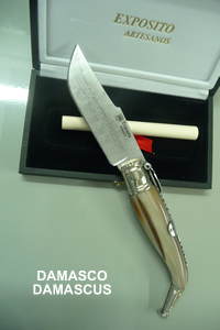 DAMASCUS POCKET KNIVES Exposito