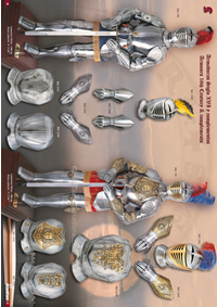 XVI CENTURY ARMOR AND COMPLEMENTS Gladius