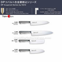 JAPANESE KITCHEN KNIVES Tojiro