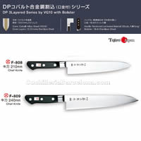 KNIVES COOK Tojiro