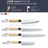 JAPANESE CHEF KNIVES Tojiro